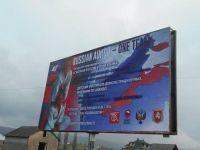 Aikido Forum Yalta 04