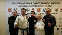 Aikido Forum Yalta 15